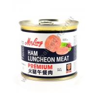 MALING HAM LUNCHEON MEAT - CARNE IN SCATOLA 12x340g