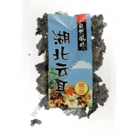 MOUNTAIN BLACK FUNGUS - FUNGHI NERI SECCHI 30x50g