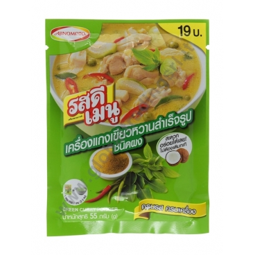 AJINOMOTO ROSDEE GREEN CURRY - CONDIMENTO IN POLVERE 10x55g