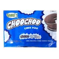 LEMON SQUARE CHOO CHOO CAKE 12x380g